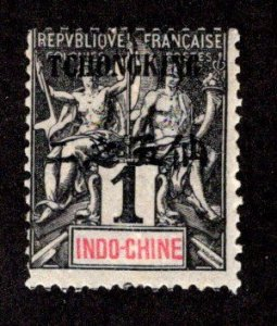 FRANCE - OFFICES IN CHINA - TCHONGKING SC# 1  AVF/MNG  1903