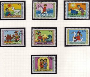 MONGOLIA 1975 CHILDREN DAY PUPPET THEATER THEATRE TEATRO COMPLETE SET SERIE C...