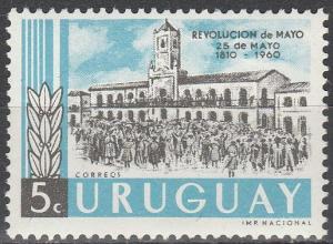 Uruguay #658 MNH F-VF (V1537)