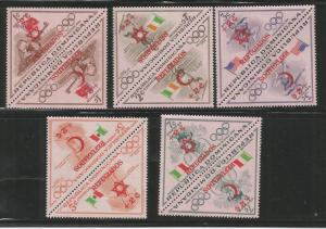 DOMINICAN REPUBLIC, B11-20, MNH, OLYMPIC TYPE, NAT. FLAGS PRINTED ON PINK PAPER