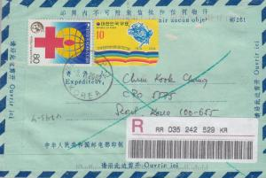 KOREA - 2002 AEROGRAMME to USA with ZEPPELIN Stamp REGISTERED