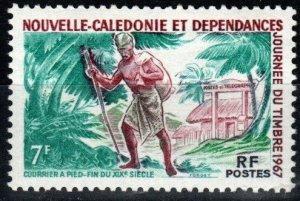 New Caledonia #356  MNH  CV $3.00 (X674)
