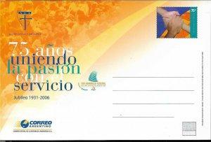 PS-175 ARGENTINA 2006 P STATIONARY RELIGION CATOLIC ACTION ANV UNUSED