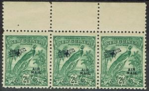 NEW GUINEA 1932 UNDATED BIRD AIRMMAIL 21/2D MNH ** STRIP