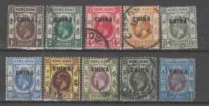 COLLECTION LOT # 4529 GB OFFICES IN CHINA 10 STAMPS 1917 CV+$21