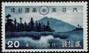 1938 Japan Scott Catalog Number 283 Unused Hinged