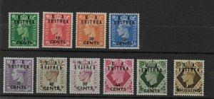 Eritrea 1950 B.A. British offices KGVI set to 1sh SG E13-E22 VLMH