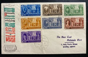 1946 Cairo Egypt First Day Cover FDC Meeting Of Arab Kings & Chiefs
