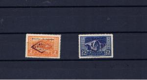ALBANIA 1924 NATIONAL ASSEMBLY 2q & 25q values mint