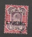 GREAT BRITAIN OFFICES TURKISH EMPIRE  #100 USED