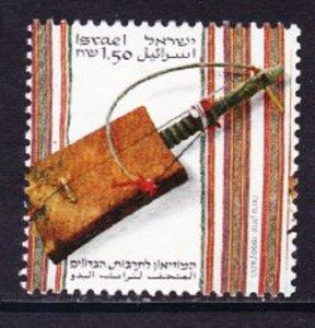 Israel #1038 Tapestry MNH Single