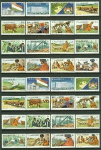 EDW1949SELL : SOUTH AFRICA & TERRITORIES Collection of VF MNH sgls & Cplt sets