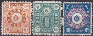 Korea 1884  Forerunners (Z7946)