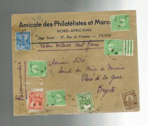 1941 Tunis Tunisia Red Wax Seal Philatelic Cover to Bizerte