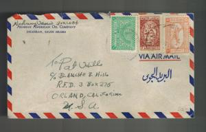 1954 Dharan Saudi Arabia Airmail cover to Orland CA USA Aramco Oil COmpany