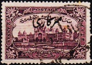 India(Hyderabad). 1934 2a S.G.O49 Fine Used