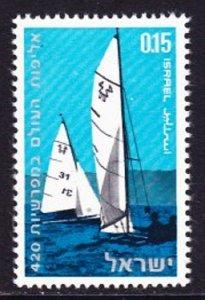 Israel #419 Yachts MNH Single
