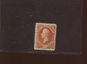 Scott O24 Interior Dept Official Mint Stamp (Stock O24-3)