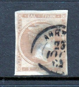 Greece #17  Hermes Head early issue (USED) cv$60.00
