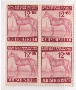 Germany Sc.# B245 Block of 4 MNH (552-6)