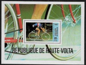 Burkina Faso #C267 MNH S/Sheet - Moscow Olympics Winner- Bicycling