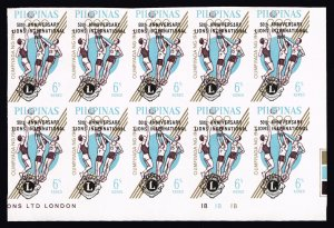 Philippines Stamp  1967 The 50th Anniversary of Lions International MNH BLK OF10