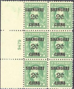 SHANGHAI #K1 F-VF OG PLATE BLOCK CV $600.00 BN7866
