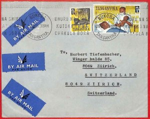 aa2375 - TANGANIKA - POSTAL HISTORY - Airmail Cover to SWITZERLAND 1969 Medicine
