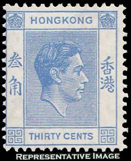 Hong Kong Scott 161B