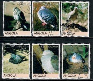 Angola Used Birds complete set CTO