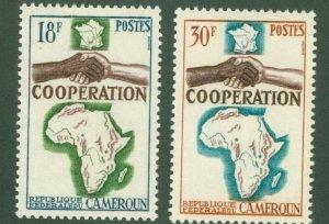 CAMEROUN 409-10 MNH BIN$ 2.00