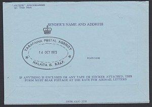 SOLOMON IS 1973 formular airletter TARAPAINA POSTAL AGENCY.................55008