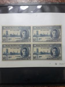 Mauritius 1946 Block of 4 - Brilliant - Fresh, Mint and clean
