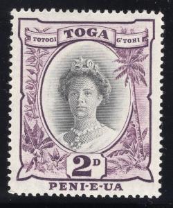 Tonga #75 - Unused - O.G.