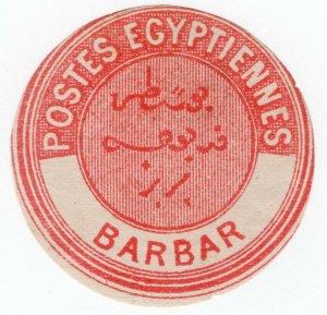 (I.B) Egypt Postal : Inter-Postal Seal (Barbar)
