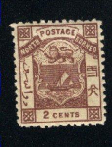 North Borneo #1   Mint VF 1883-84 PD
