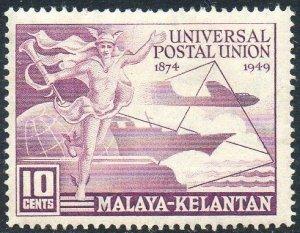 Kelantan 1949 10c purple (75th Anniversary of U.P.U.) MH