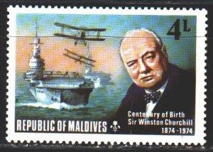Maldives. 1974. 545 of the series. Aircraft carrier, Churchill. MNH.
