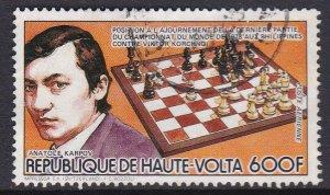 Burkina Faso (Upper Volta) #C303 F-VF postally used Karpov, chess champion