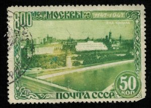 800 years to Moscow, 30 kop, 1147-1947 (T-7045)