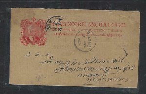 INDIA NAITVE STATE TRAVENCORE  (PP0711B)   4CA SULTAN   PSC USED