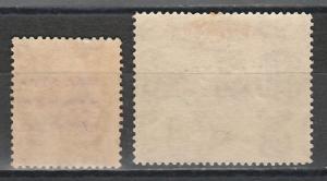KEDAH 1922 MALAYA BORNEO OVERPRINTED RICE SHEAF 1C & OX 10C