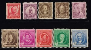 US STAMP 1920 -30 MINT STAMPS COLLECTION LOT #WM2