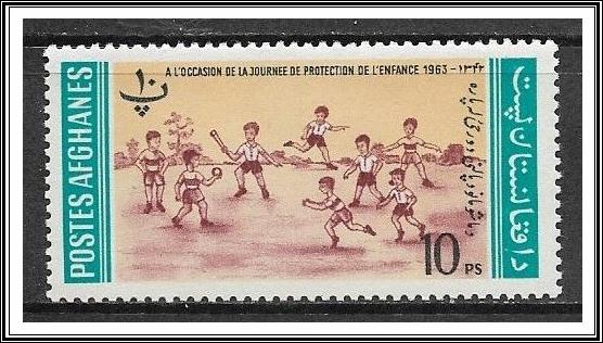 Afghanistan #669D Children Playing MNH
