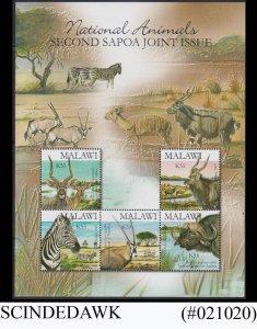 MALAWI -2007 NATONAL ANIMALS / SAPAO JOINT ISSUE MIN/SHT MNH