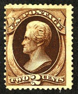 U.S. #157 MINT with PSE graded cert VG 50 no gum