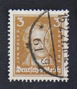 Postage stamp, Germany, №8-(4G-1IR)