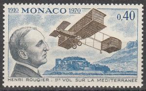 Monaco #779  MNH  (S7661)