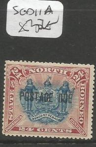 North Borneo Postage Due SG D11a MOG (3clu)