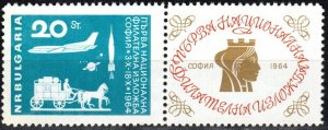 Bulgaria #1378  MNH With Label CV $2.50 (P546)